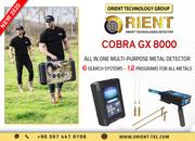 COBRA GX 8000 Multi-Purpose Metal Detector – 6 Search Systems